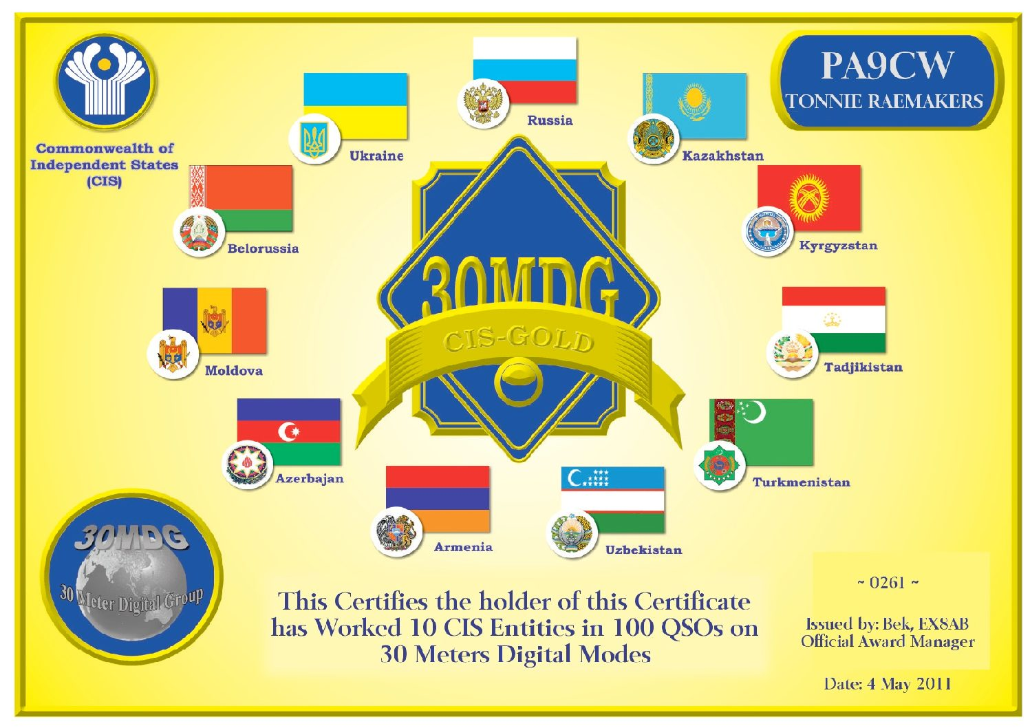 Pa9Cw-30Mdg-Cis-Gold-Certificate